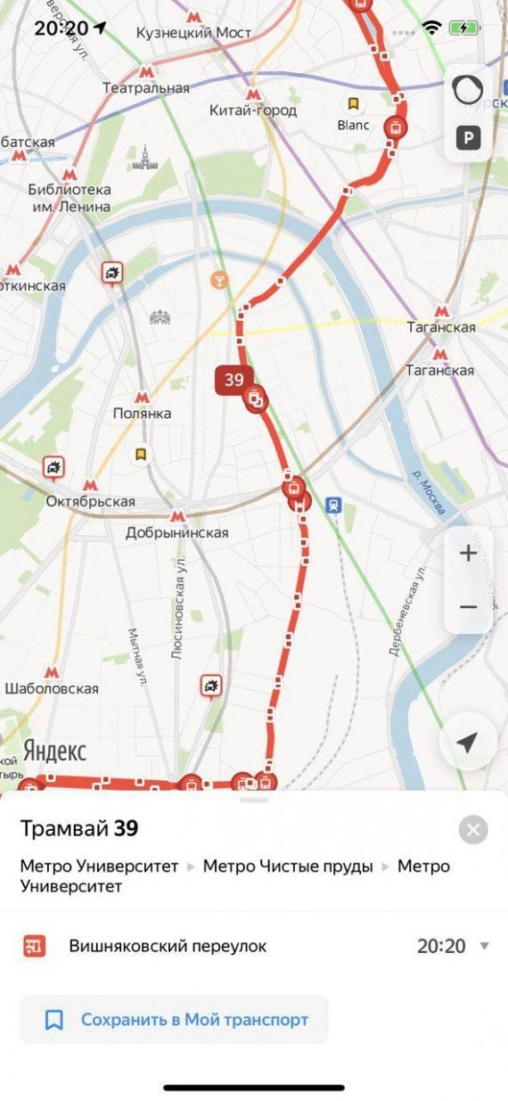 В «Яндекс.Картах» появилось быстрое сравнение маршрутов и информация об остановках1