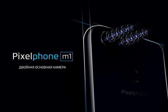 Pixelphone — новый производитель смартфонов1