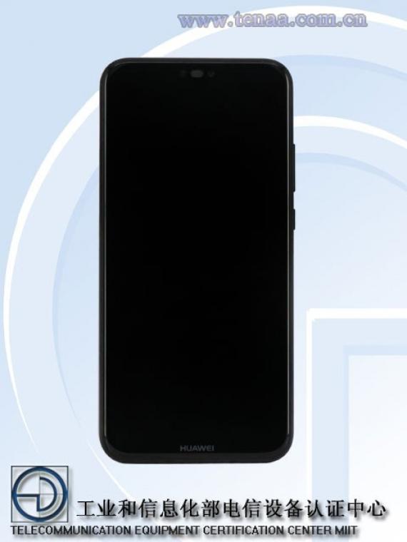 Раскрыты характеристики Huawei P20 Lite4