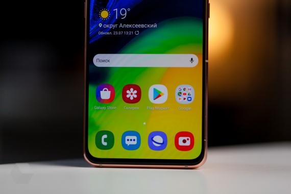 Обзор Samsung Galaxy A80. Помощник инстаблогера12