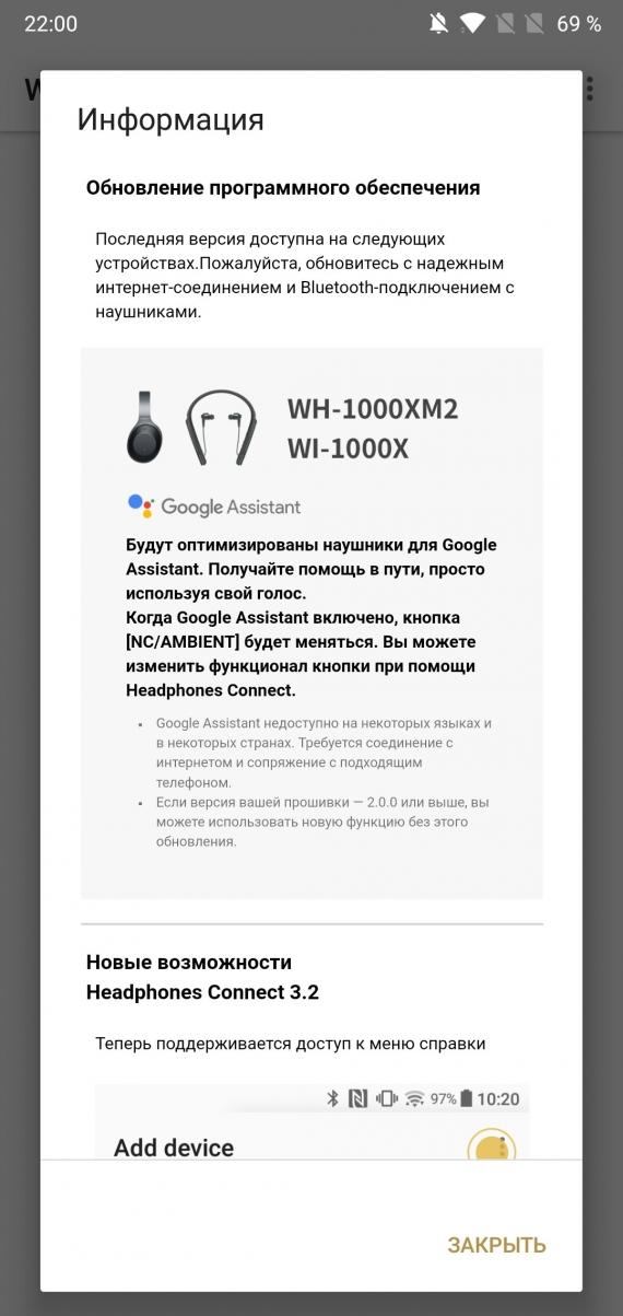 Наушники с шумоподавлением Sony MDR-1000X и WH-1000XM2 — какие лучше?18