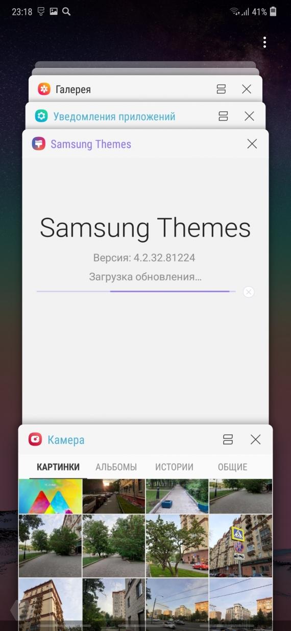 Обзор Samsung Galaxy M20: сам себе конкурент12