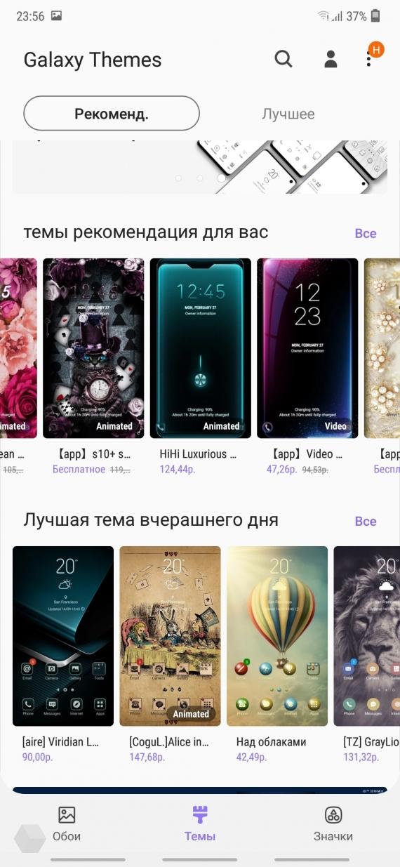Обзор Samsung Galaxy M20: сам себе конкурент17
