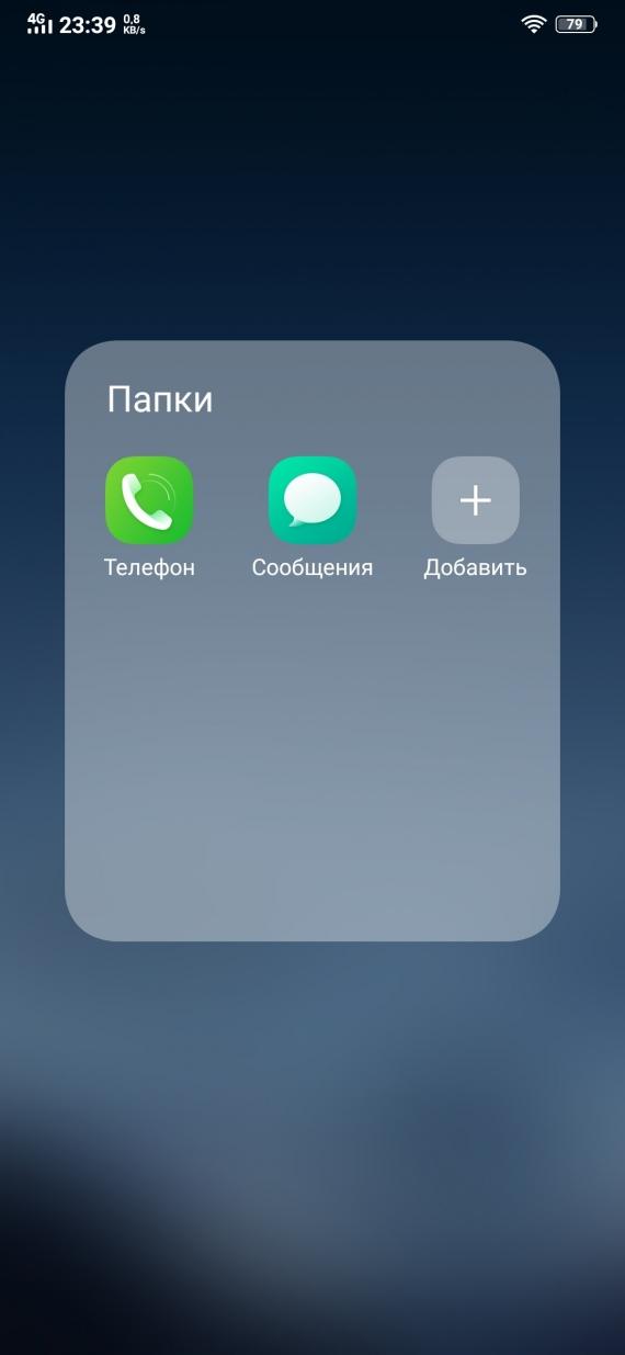 Обзор Vivo V11 иV11i: с«изюминкой», номимо36