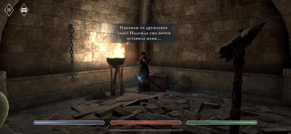 Почему вам не стоит играть в The Elder Scrolls: Blades?18