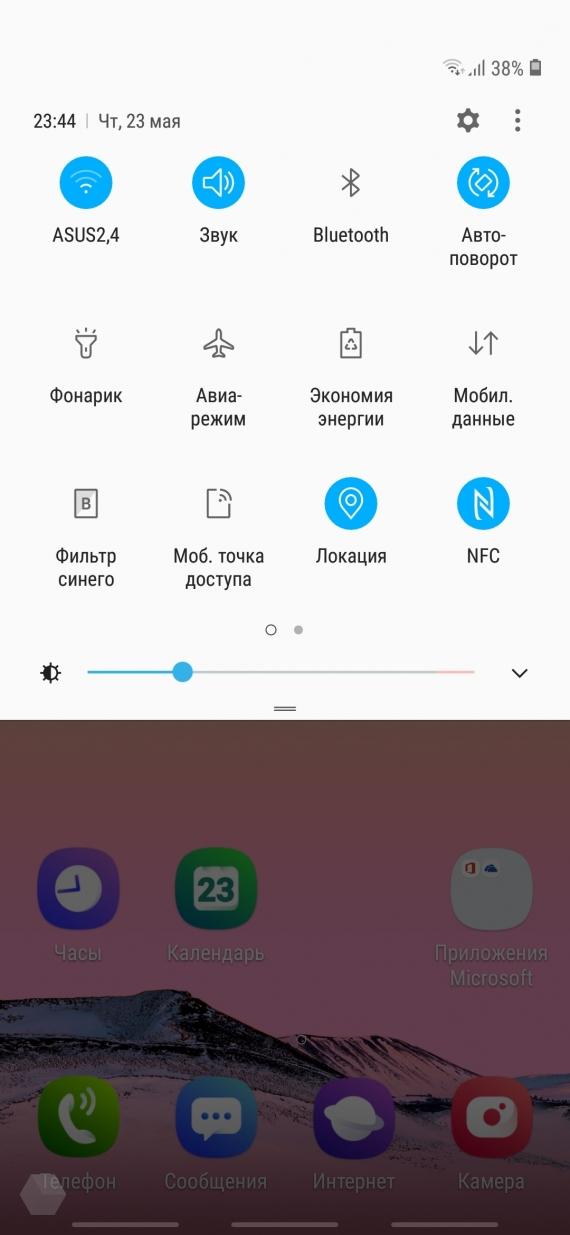 Обзор Samsung Galaxy M20: сам себе конкурент13