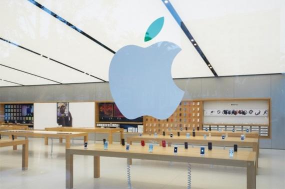 Apple на один день сменит логотип в честь Дня Земли1