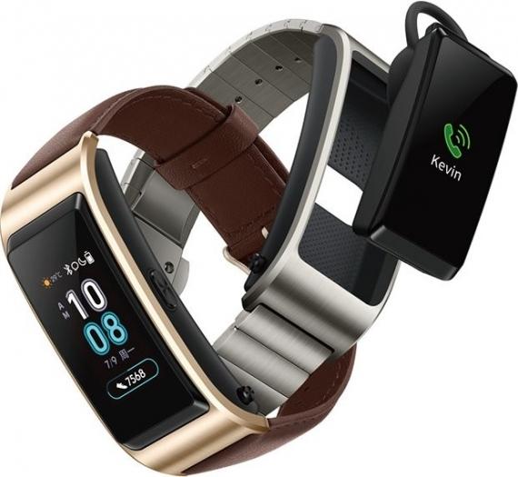 Huawei представит TalkBand B5 18 июля2