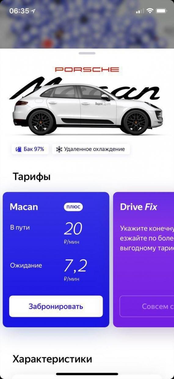 Автопарк «Яндекс.Драйв» пополнился Porsche Macan и 911 Carrera RS1