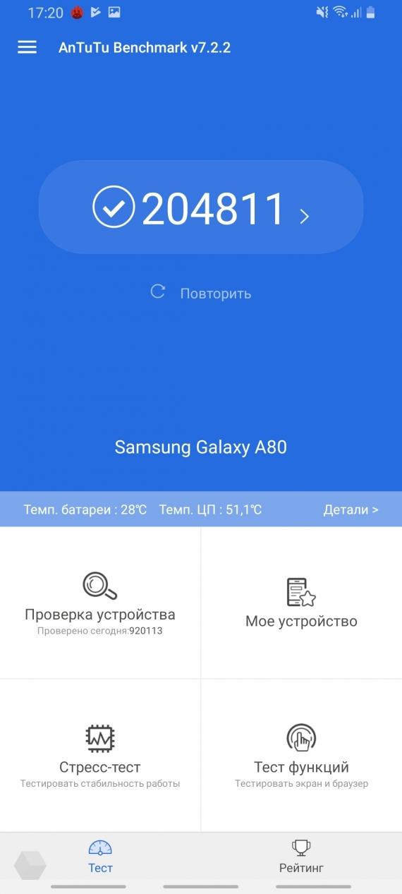 Обзор Samsung Galaxy A80. Помощник инстаблогера14