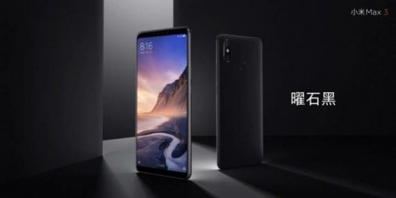 Презентован фаблет Xiaomi Mi Max 3 с гигантским аккумулятором6