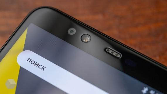 «Яндекс.Телефон» — смартфон, в котором поселилась «Алиса». Первый взгляд5