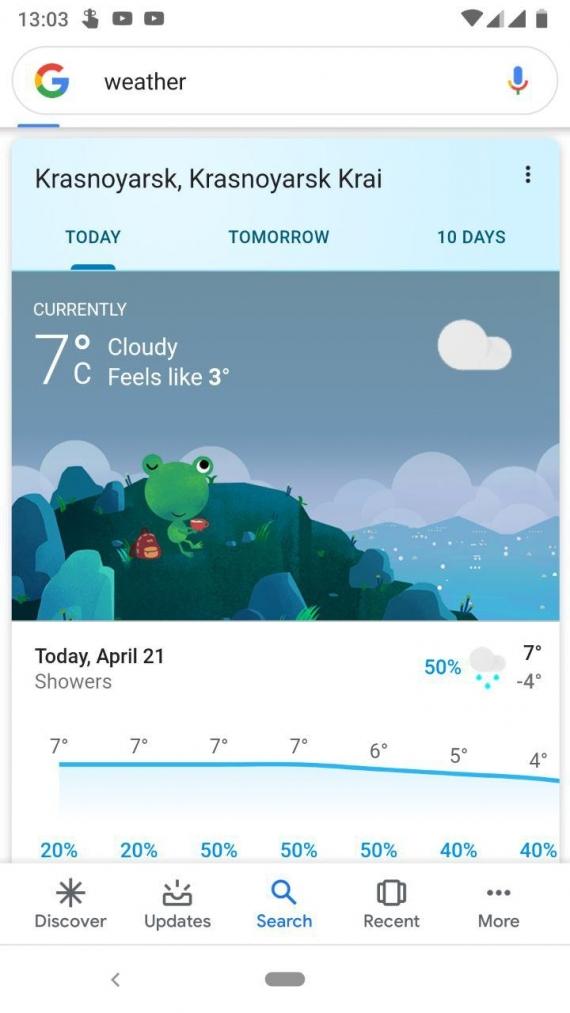 В обновлении приложения Google отключён сервис погоды1