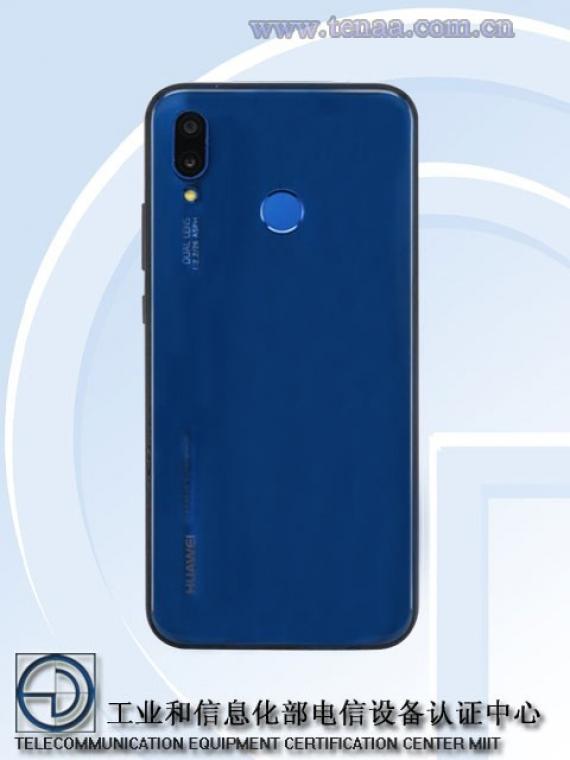 Раскрыты характеристики Huawei P20 Lite1