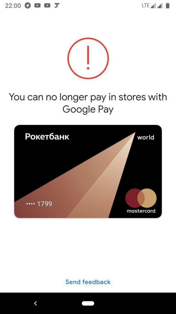 Как восстановить работу Google Pay при установленном Magisk1