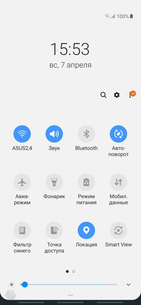 Обзор Samsung Galaxy A30 и A50 — вся власть экрану13
