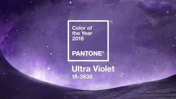 Институт Pantone определил цвет 2019 года1