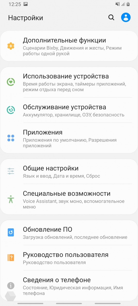 Обзор Samsung Galaxy A80. Помощник инстаблогера39