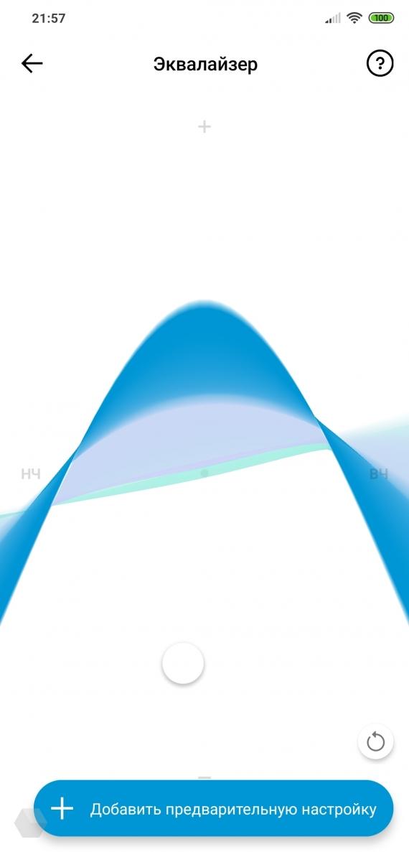 Обзор Sennheiser Momentum True Wireless 2 с активным ANC: немецкое качество во всём!23