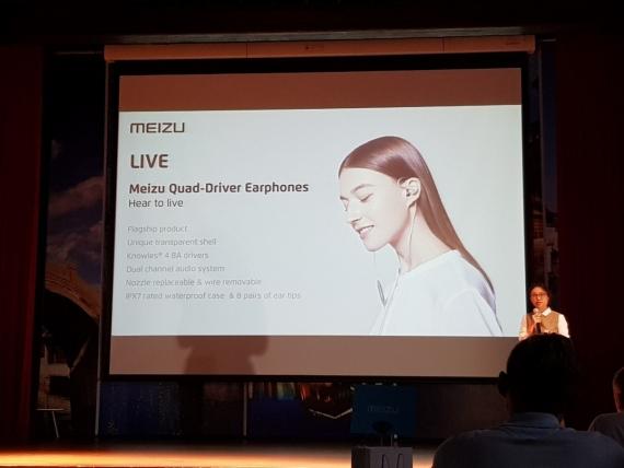 Пресс-завтрак с Meizu: смартфон с NFC, Flyme 7 и Android One9
