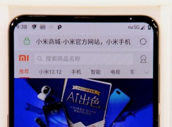 Xiaomi Mi MIX 3 с поддержкой 5G получит Snapdragon 8551