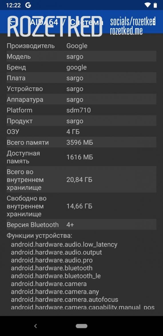 Эксклюзив: Pixel 3 Lite «Sargo» в наших руках, с Jack 3.5 и Snapdragon 67013