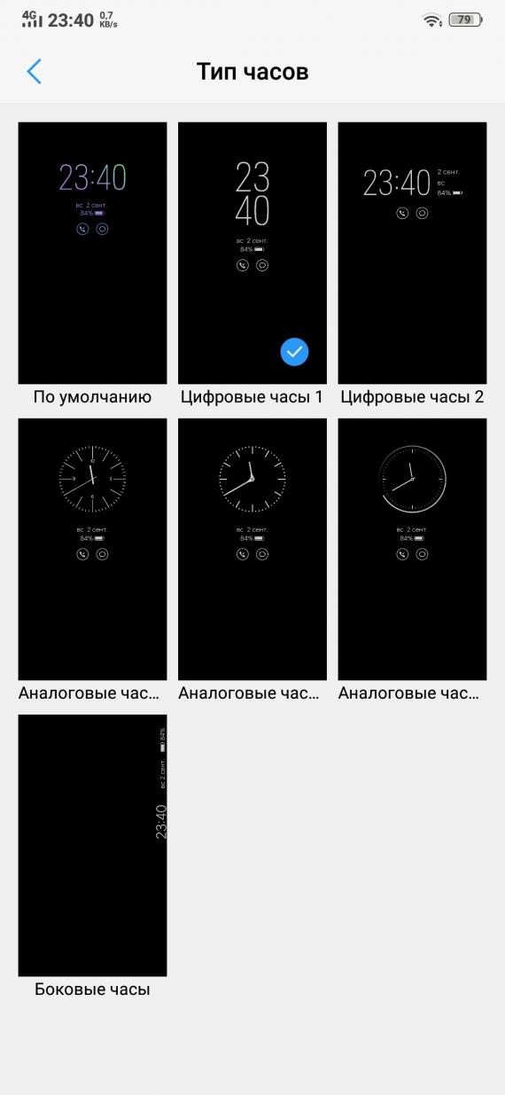 Обзор Vivo V11 иV11i: с«изюминкой», номимо46