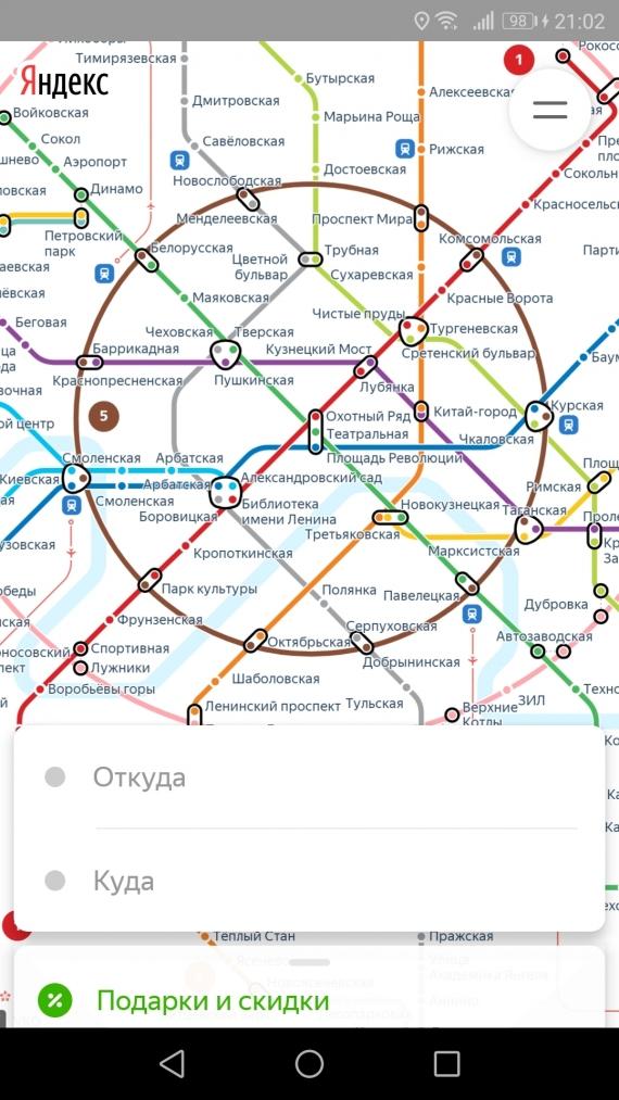 «Яндекс.Метро» изменил дизайн и добавил новые города1