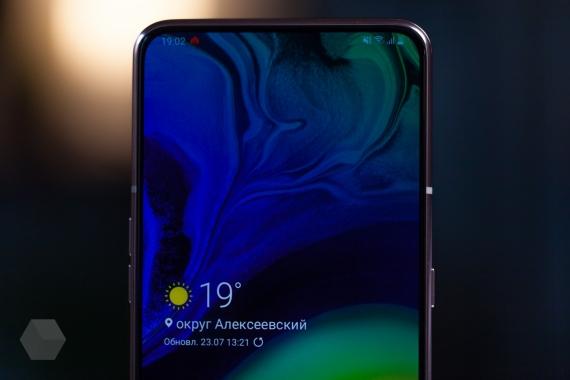 Обзор Samsung Galaxy A80. Помощник инстаблогера11