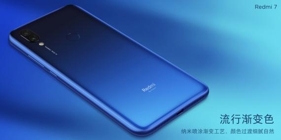 Xiaomi представила бюджетный Redmi 74