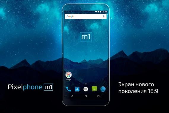 Pixelphone — новый производитель смартфонов2
