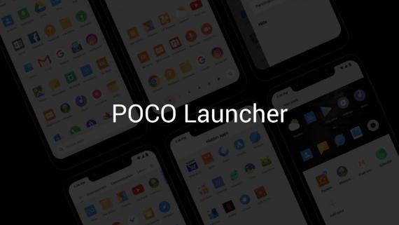 POCO-лаунчер и специальная версия MIUI1