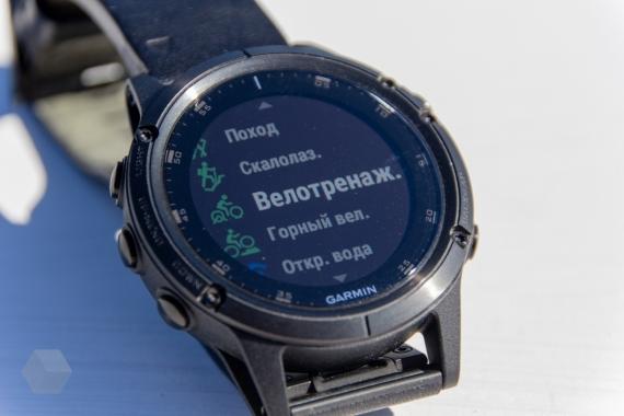 Обзор Garmin Fenix 5 Plus. Почему это лучшие часы для спортсменов?16