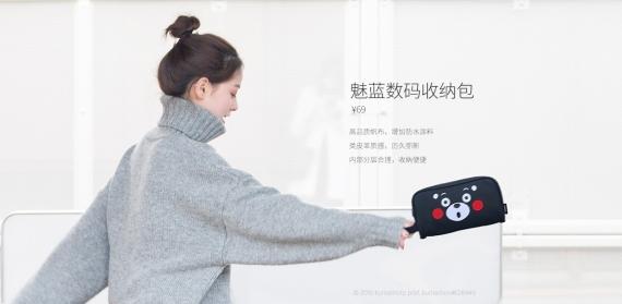 Набор для путешествий с мишкой Кумамон от Meizu5