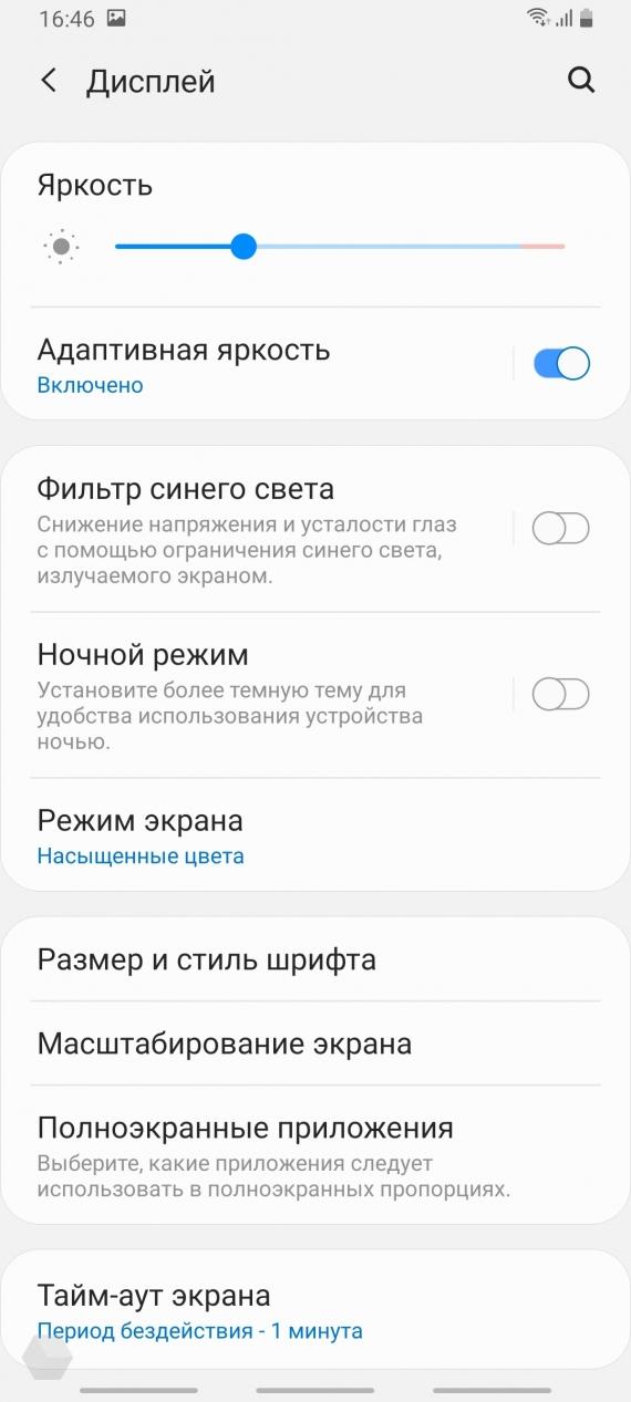 Обзор Samsung Galaxy A80. Помощник инстаблогера35