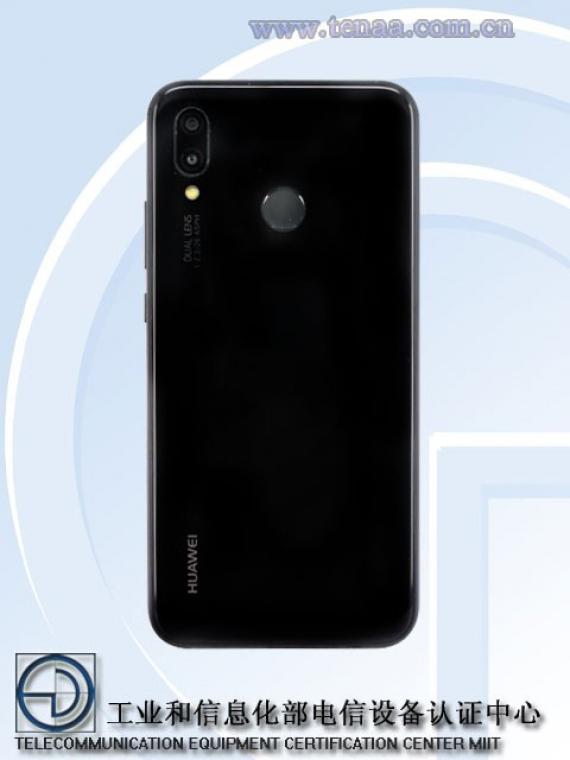 Раскрыты характеристики Huawei P20 Lite2