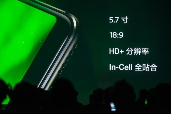 M6s — первый смартфон Meizu с экраном 18:98