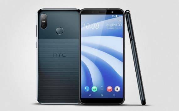 HTC U12 life: NFC, Type-C и стильный дизайн за 27 тысяч рублей2