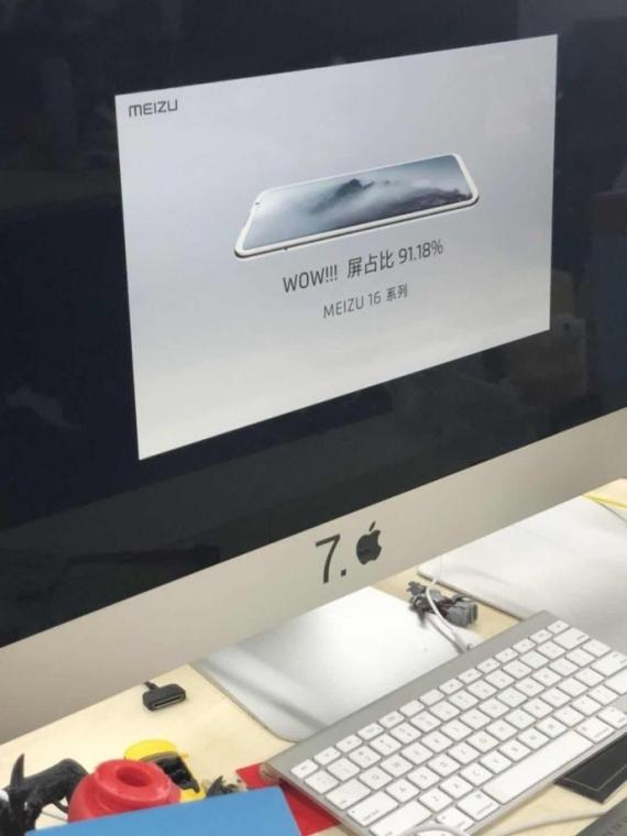 Спецификации Meizu 16 и 16 Plus появились на TENAA3