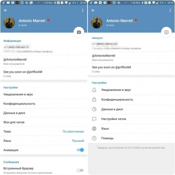 Telegram 5.0 для Android: новый дизайн, Instant View 2.0 и эмодзи2