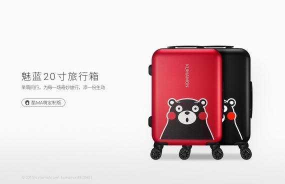Набор для путешествий с мишкой Кумамон от Meizu1