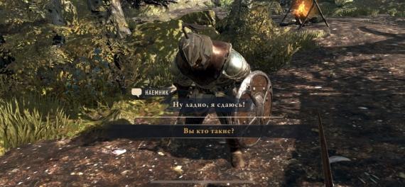 Почему вам не стоит играть в The Elder Scrolls: Blades?5