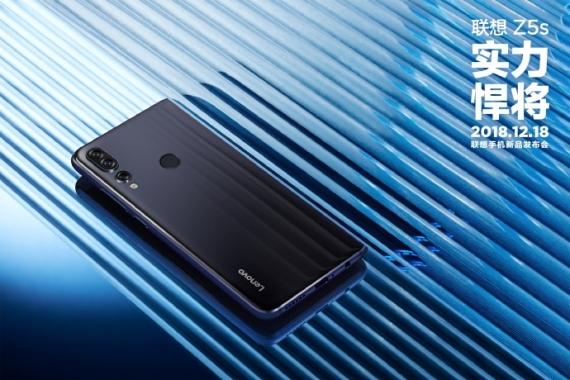 Постеры Lenovo Z5s демонстрируют цветовые варианты смартфона1