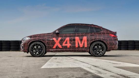 BMW поделилась фотографиями с испытаний X3/X4 M17
