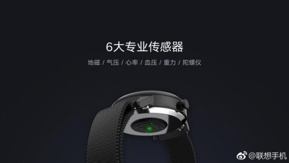 Lenovo представила умные часы Watch X3