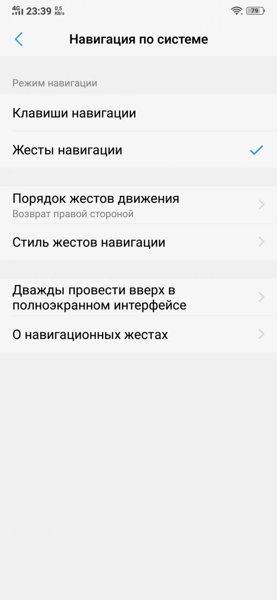Обзор Vivo V11 иV11i: с«изюминкой», номимо41
