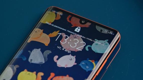 Видеообзор и розыгрыш Huawei P30 Pro17