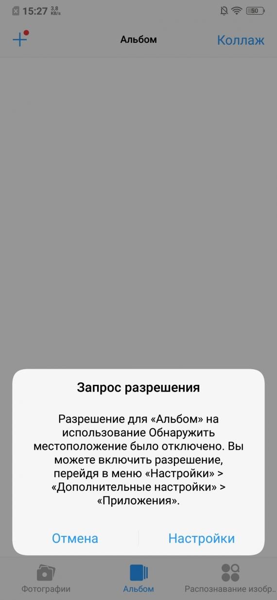 Обзор Vivo V11 иV11i: с«изюминкой», номимо43