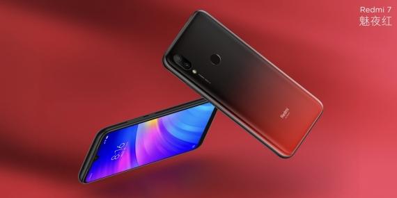 Xiaomi представила бюджетный Redmi 71