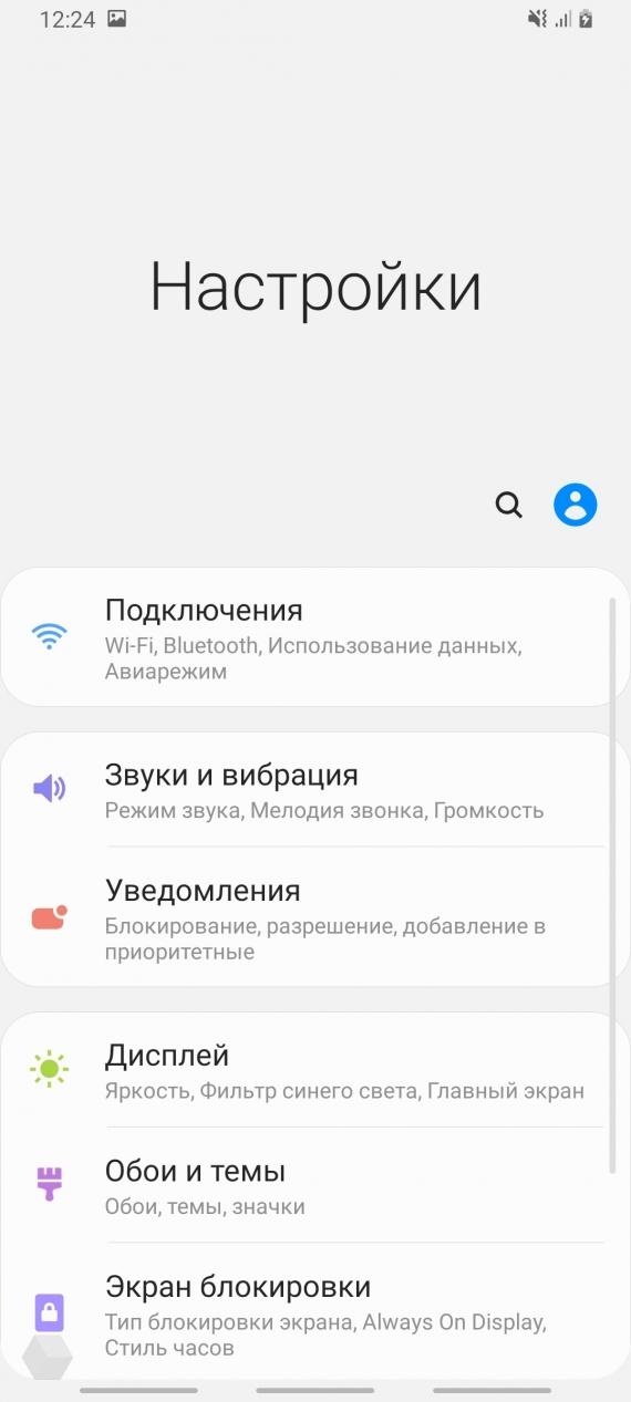 Обзор Samsung Galaxy A80. Помощник инстаблогера38